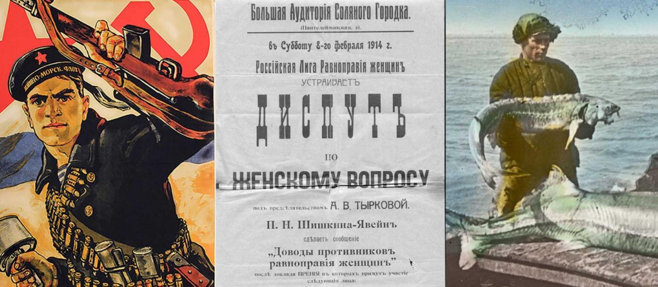 collage with Soviet poster, prerevolutionary poster, and picture of man with large fish