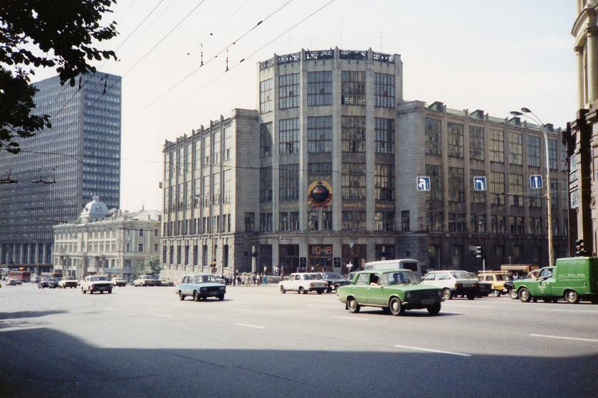 "1980s-style cars on Gorky Street in front of Post Office marked ""CCCP"""